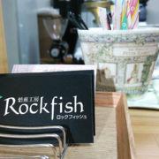 rockfishの名刺